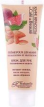 Düfte, Parfümerie und Kosmetik Feuchtigkeitsspendende und schützende Handcreme - Le Cafe de Beaute Hand Cream