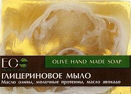 Düfte, Parfümerie und Kosmetik Glyzerinseife mit Olivenöl - ECO Laboratorie Olive Hand Made Soap
