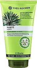 Düfte, Parfümerie und Kosmetik Haarmaske mit Brennnesselextrakt - Yves Rocher Purity