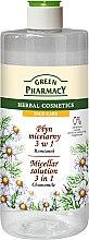 Düfte, Parfümerie und Kosmetik 3in1 Mizellen Reinigungswasser mit Kamillenextrakt - Green Pharmacy Micellar Solution 3in1 Chamomile