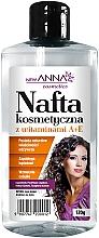 Düfte, Parfümerie und Kosmetik Haarspülung Kerosin mit Vitaminen A + E - New Anna Cosmetics