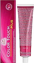 Düfte, Parfümerie und Kosmetik Ammoniakfreie Haarfarbe - Wella Professionals Color Touch Plus