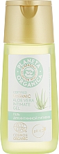 Düfte, Parfümerie und Kosmetik Intimpflegegel mit Bio Aloe Vera - Planeta Organica Intimate Care
