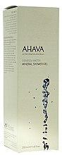 Düfte, Parfümerie und Kosmetik Mineralisches Duschgel mit Aloe Vera-Extrakt und Granatapfel- und Kirschblüten-Duft - Ahava Mineral Shower Gel