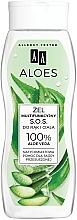 Düfte, Parfümerie und Kosmetik Multifunktionales Hand- und Körpergel mit 100% Aloe Vera - AA Aloes 100% Aloe Vera Hand And Body SOS Gel