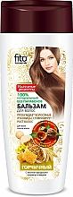 Düfte, Parfümerie und Kosmetik 100% natürliche Haarspülung für alle Haartypen mit Weizen und Honig - Fito Kosmetik