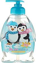 Düfte, Parfümerie und Kosmetik Kinder Bad- und Duschgel - Chlapu Chlap Bath & Shower Gel
