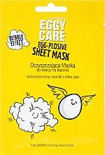 Düfte, Parfümerie und Kosmetik Reinigende Tuchmaske - Marion Eggy Care Egg-Plosive Sheet Mask