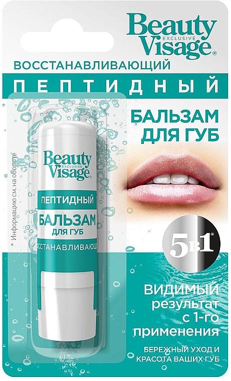 Lippenbalsam mit Peptiden - Fitokosmetik Beauty Visage