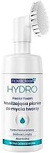 Düfte, Parfümerie und Kosmetik Feuchtigkeitsspendender Gesichtswaschschaum mit Hyaluronsäure, Reisextrakt und Allantoin - Novaclear Hydro Facial Foam