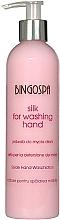 Düfte, Parfümerie und Kosmetik Handreinigungsgel mit Seidenproteinen - BingoSpa Silk Subtle Hand Wash