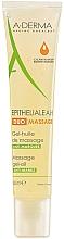 Düfte, Parfümerie und Kosmetik Massagegel-Öl gegen Narben und Dehnungsstreifen - A-Derma Epitheliale AH Massage