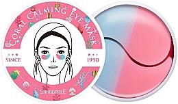 Düfte, Parfümerie und Kosmetik Augenpatches mit Coral Calming Complex und Marine Extrakt - Shangpree Coral Calming Eye Mask