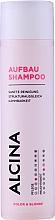 Düfte, Parfümerie und Kosmetik  Aufbauendes Shampoo für trockenes, strapaziertes und stark beanspruchtes Haar - Alcina Color & Blonde Regenerative Shampoo