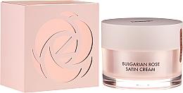 Düfte, Parfümerie und Kosmetik Feuchtigkeitsspendende und aufhellende Gesichtscreme mit bulgarischer Rose - Heimish Bulgarian Rose Satin Cream
