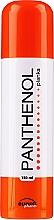 Düfte, Parfümerie und Kosmetik Regenerierender und beruhigender Gesichts- und Körperschaum mit Panthenol, Aloesaft und Vitamin A, F und E - EurusPharm Panthenol