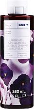 Düfte, Parfümerie und Kosmetik Duschgel mit Veilchen-Duft - Korres Violet Shower Gel