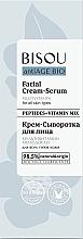 Düfte, Parfümerie und Kosmetik Creme-Serum für das Gesicht für alle Hauttypen mit Peptiden - Bisou AntiAge Bio Facial Cream Serum