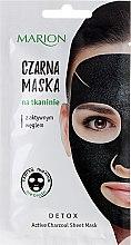 Düfte, Parfümerie und Kosmetik Aktivkohle-Gesichtsmaske - Marion Detox