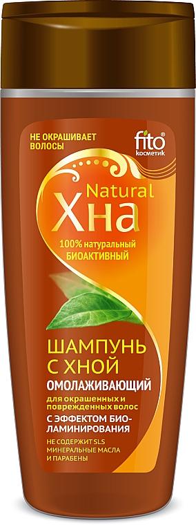 Verjüngendes Shampoo mit Henna für gefärbtes und strapaziertes Haar - Fito Kosmetik Henna Natural
