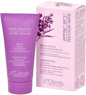 Reinigendes Gesichtsserum zur Porenverengung mit Fruchtsäuren, Traubenkernöl und Lavendelextrakt - Le Cafe de Beaute Fruit Acids Face Serum
