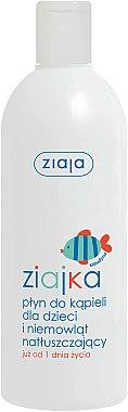 Feuchtigkeitsspendende Reinigungslotion für Kinder und Babys - Ziaja Liquid Bath For Kids