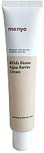 Düfte, Parfümerie und Kosmetik Feuchtigkeitsspendende Gesichtscreme mit Laktobazillen - Manyo Bifida Biome Aqua Barrier Cream