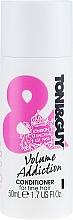 Düfte, Parfümerie und Kosmetik Feuchtigkeitsspendender Conditioner für dünnes Haar - Toni & Guy Nourish Conditioner For Fine Hair