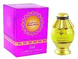 Düfte, Parfümerie und Kosmetik Al Haramain Mukhamria Maliki Ateeq - Eau de Parfum