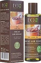 Düfte, Parfümerie und Kosmetik Haaröl für Stärkung und Wachstum - ECO Laboratorie Silk Hair Oil