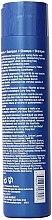 Feuchtigkeitsspendendes Lockenshampoo - SexyHair CurlySexyHair Moisturizing Shampoo — Bild N3