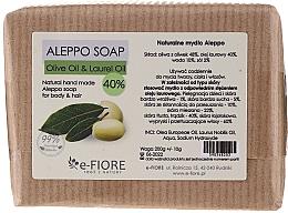 Düfte, Parfümerie und Kosmetik Natürliche handgemachte Aleppo-Seife für problematische und fettige Haut mit Oliven- und Lorbeeröl 40% - E-Fiore Aleppo Soap Olive-Laurel 40%