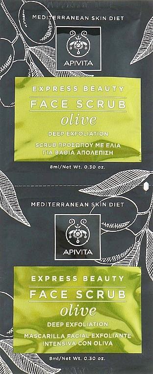 Erfrischendes und glättendes Gesichtspeeling mit Olive - Apivita Deep Exfoliating Face Scrub With Olive — Bild N1