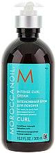 Düfte, Parfümerie und Kosmetik Intensive Haarcreme für welliges und lockiges Haar - Moroccanoil Intense Curl Cream