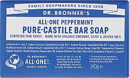 Düfte, Parfümerie und Kosmetik Seife für empfindliche Haut mit Pfefferminze - Dr. Bronner's Pure Castile Bar Soap Peppermint