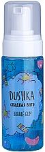 Düfte, Parfümerie und Kosmetik Körpermousse mit Kaugummiduft - Dushka Bubble Gum Shower Foam