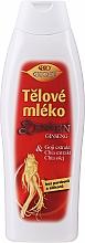 Düfte, Parfümerie und Kosmetik Körpermilch mit Ginsengextrakt - Bione Cosmetics Ginseng Body Milk