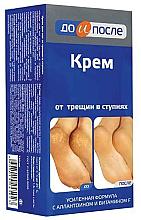 Düfte, Parfümerie und Kosmetik Creme für rissige Fersen - Do i Posle
