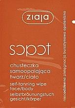 Düfte, Parfümerie und Kosmetik Selbstbräunungstuch für Gesicht und Körper - Ziaja