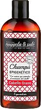 Düfte, Parfümerie und Kosmetik Epigenetisches Shampoo für fettiges Haar - Nuggela & Sule' Epigenetic Shampoo Oily Hair