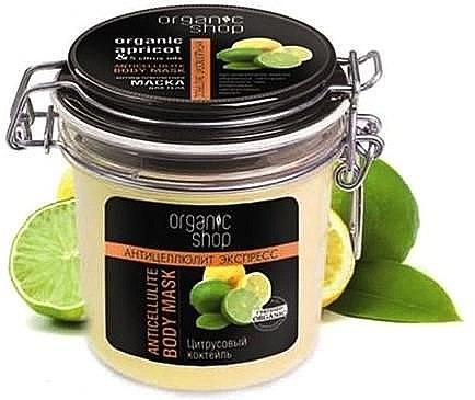 "Anti-Cellulite Körpermaske ""Citrus-Cocktail"" - Organic Shop Anticellulite Body Mask — Bild N4"
