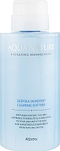 Düfte, Parfümerie und Kosmetik Aufweichendes Gesichtstonikum mit Tiefseewasser und AHA-Säuren - A'pieu Aqua Nature Deep-Sea Dewdrop Clearing Softener