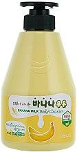 Düfte, Parfümerie und Kosmetik Duschgel mit Bananenextrakt - Welcos Banana Milk Skin Drinks Body Cleanser