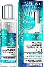 Düfte, Parfümerie und Kosmetik Konzentriertes Feuchtigkeitsspray für das Gesicht - Eveline Cosmetics Hyaluron Clinic