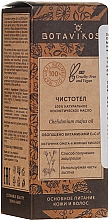 Düfte, Parfümerie und Kosmetik 100% Natürliches kosmetisches Öl mit Schöllkraut - Botavikos Natural Chelidonium Majus Oil