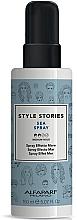 Düfte, Parfümerie und Kosmetik Meersalzspray für das Haar Mittlerer Halt - Alfaparf Style Stories Sea Spray Medium Hold