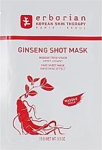 Düfte, Parfümerie und Kosmetik Tuchmaske für Gesicht mit Ginsengextrakt - Erborian Ginseng Shot Mask