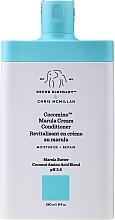 Düfte, Parfümerie und Kosmetik Conditioner mit Marula-Butter - Drunk Elephant Cocomino Marula Cream Conditioner