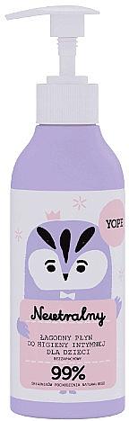 Gel für die Intimhygiene für Kinder - Yope