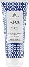 Düfte, Parfümerie und Kosmetik Feuchtigkeitsspendende Dusch- und Badecreme mit Algenextrakten - Kallos Cosmetics SPA Moisturizing Shower and Bath Cream With Algae Extract